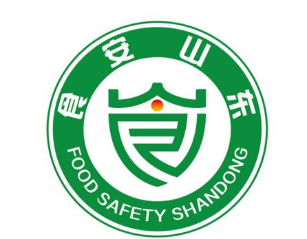 山东省食品安全示范企业